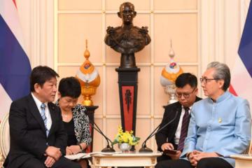 Thái Lan muốn gia nhập CPTPP 'càng sớm càng tốt'