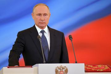 Putin tuyên thệ nhậm chức tổng thống Nga nhiệm kỳ thứ tư