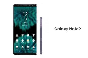 Lộ ảnh Samsung Galaxy Note 9