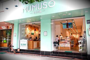 Thực hư chuỗi bán lẻ Mumuso