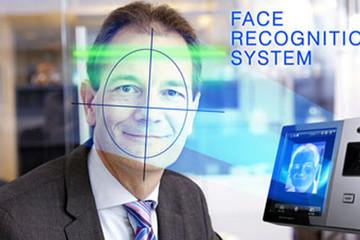 HSBC Việt Nam cho phép khách hàng sử dụng khuôn mặt để truy cập tài khoản