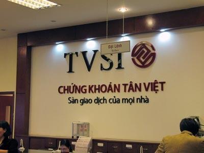 Chứng khoán Tân Việt bị phạt do vi phạm quy định về giao dịch ký quỹ