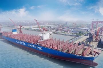 Tàu vận tải to hơn hàng không mẫu hạm của Trung Quốc