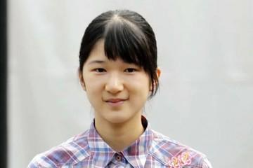 Công chúa Nhật Bản du học Anh để 'một lần được là chính mình'