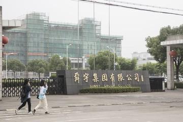 Trung Quốc: Cổ phiếu tăng 9.500%, hàng trăm nhân viên thành triệu phú USD