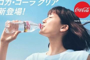 Coca-Cola trong suốt chuẩn bị trình làng ở Nhật Bản