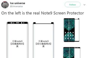 Samsung giữ thiết kế cũ cho Galaxy Note9 vì tiết kiệm
