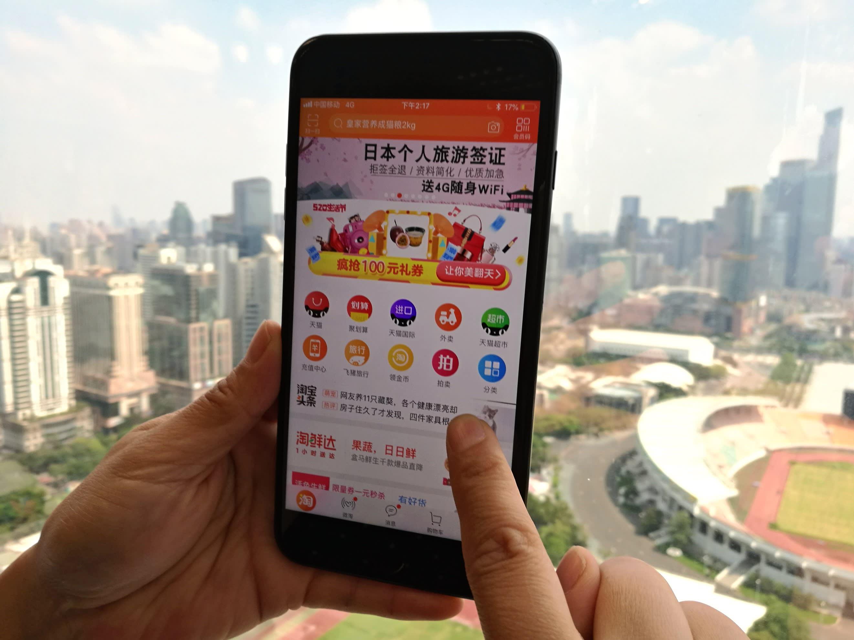 Trung Quốc bùng nổ dịch vụ cho vay trực tuyến
