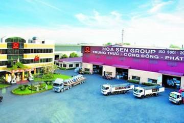 Công ty của ông Lê Phước Vũ đăng ký mua vào 1 triệu cổ phiếu HSG