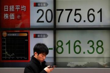 Thị trường châu Á tăng điểm sau khi Trung Quốc giảm giới hạn đầu tư nước ngoài