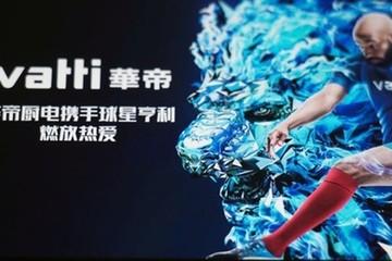 Công ty Trung Quốc sẽ mất hơn 11 triệu USD nếu Pháp vô địch