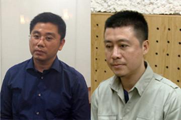 """Vụ đánh bạc nghìn tỷ: Bị can Nguyễn Văn Dương thêm tội """"đưa hối lộ"""", khởi tố 104 bị can đến ngày 15/7"""
