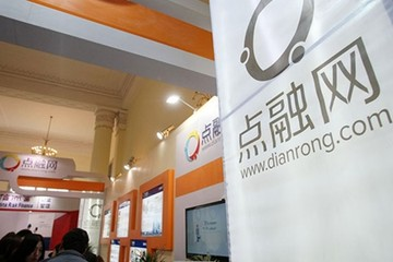 Người Trung Quốc ồ ạt rút tiền từ các trang cho vay ngang hàng