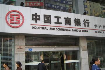 Hàng loạt ngân hàng Trung Quốc quy mô nhỏ bị hạ xếp hạng tín nhiệm