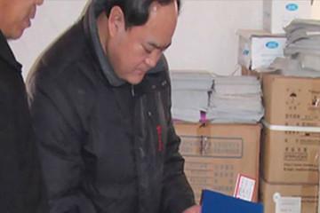 Quan chức Trung Quốc tự tử sau bê bối vắcxin rởm