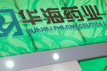 Mỹ, châu Âu thu hồi thuốc chứa chất gây ung thư của Trung Quốc
