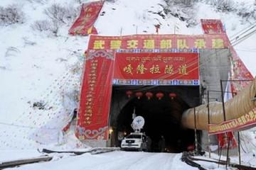 Trung Quốc xây hầm cao tốc ở độ cao hơn 4.000 m