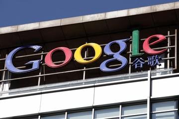 Google sẽ hợp tác với Tencent và quay trở lại Trung Quốc?