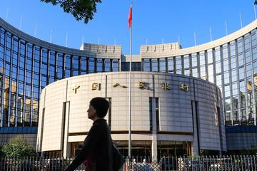 Chính sách tiền tệ của Trung Quốc phức tạp và đang thay đổi như thế nào?