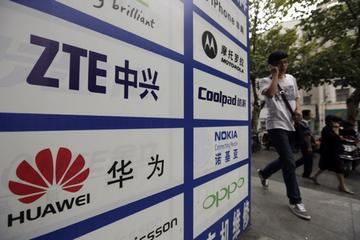 Nhà Trắng cấm chính phủ dùng phần cứng của Huawei, ZTE