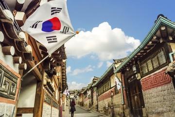 Lần đầu tiên Hàn Quốc phát hành lượng trái phiếu lên đến hơn 1 triệu tỷ won