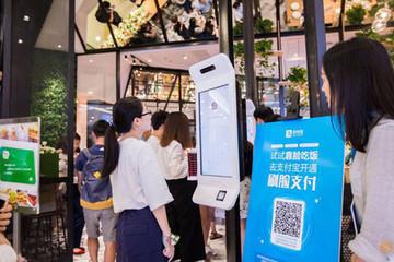 Alibaba sắp ra mắt trung tâm bán lẻ sử dụng công nghệ nhận diện khuôn mặt và thực tế ảo tại Singapore