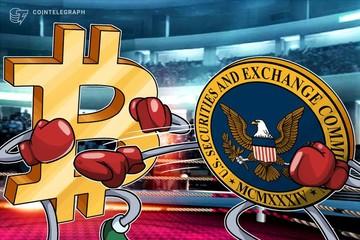 Mỹ từ chối hàng loạt yêu cầu mở quỹ ETF Bitcoin