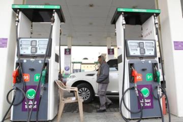 Arab Saudi muốn kìm giá dầu thô ở 70 – 80 USD/thùng