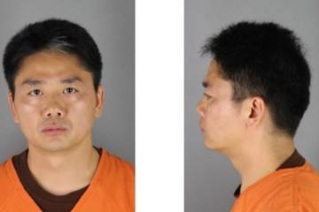 Tỷ phú Trung Quốc bị bắt tại Mỹ vì cáo buộc cưỡng hiếp
