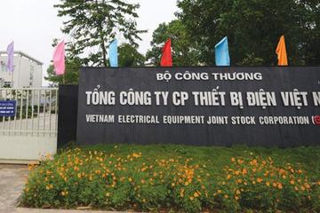 Công ty liên quan đến Phó Chủ tịch đăng ký mua 3 triệu cp GEX