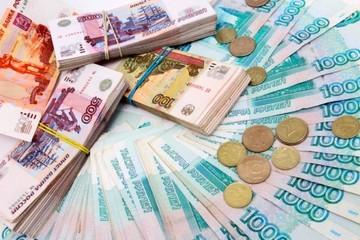 Sẽ triển khai đưa cặp tiền tệ VND/RUB lên sàn Moscow Exchange