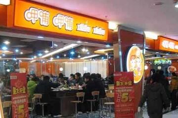 Cổ phiếu nhà hàng Trung Quốc lao dốc vì chuột chết trong nồi lẩu