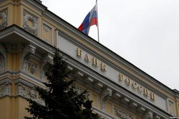 Nga lần đầu tiên tăng lãi suất sau 4 năm