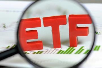SSI Retail Research: Hai quỹ ETF có thể mua vào gần 17 triệu cổ phiếu VHM