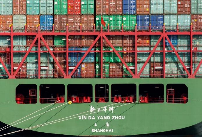 Trung Quốc áp thuế đáp trả, cáo buộc Mỹ theo 'chủ nghĩa bắt nạt thương mại'