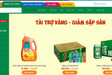 Thế Giới Di Động chỉ bán hàng tiêu dùng nhanh trên trang Vuivui.com