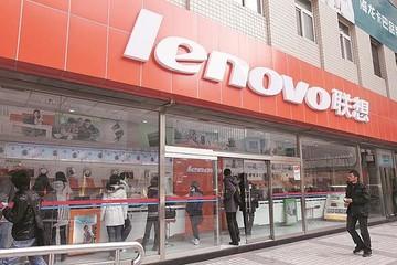 Lenovo lao xuống đáy gần 10 năm vì tin Trung Quốc dùng chip xâm nhập công ty Mỹ