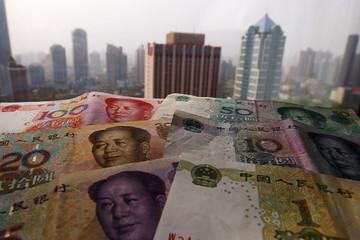 Trung Quốc hạ tỷ lệ dự trữ bắt buộc nhằm mục đích gì?
