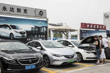 Thị trường ôtô Trung Quốc lao dốc, các hãng nước ngoài điêu đứng
