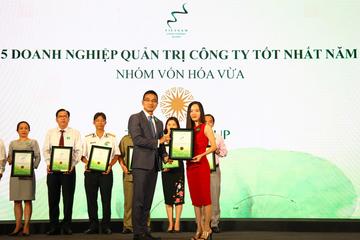 The PAN Group nhận 3 giải thưởng tại cuộc bình chọn doanh nghiệp niêm yết 2018