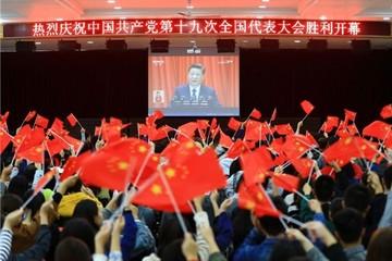 'Giấc mơ Mỹ' ở Trung Quốc