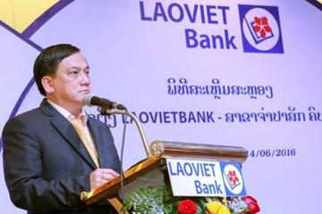 Ông Trần Lục Lang vừa thôi chức Phó Tổng giám đốc BIDV