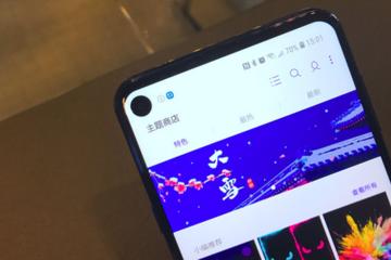 Tham vọng trở lại thị trường Trung Quốc của Samsung