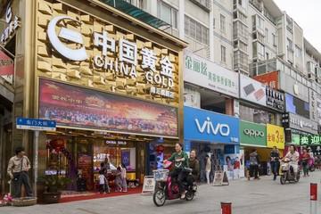 Làn sóng phá sản tăng cao tại Trung Quốc