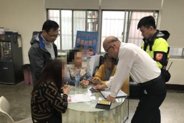 Công ty làm visa cho đoàn khách Việt biến mất bị phạt 33 triệu đồng