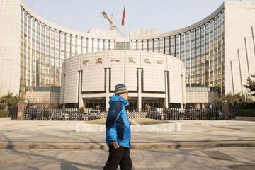 Hạ dự trữ bắt buộc, Trung Quốc bơm 117 tỷ USD vào nền kinh tế