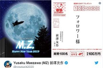 Tuyên bố tặng gần 1 triệu USD cho 100 người may mắn, tỷ phú Nhật phá kỷ lục với 4,3 triệu lượt retweet trong 2 ngày