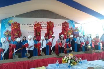 Nam Việt đầu tư khu nuôi trồng thủy sản 4.000 tỷ đồng