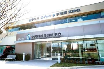 Nhà đầu tư Trung Quốc rút khỏi Thung lũng Silicon