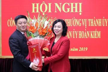 Hà Nội và 5 địa phương khác bổ nhiệm nhân sự mới